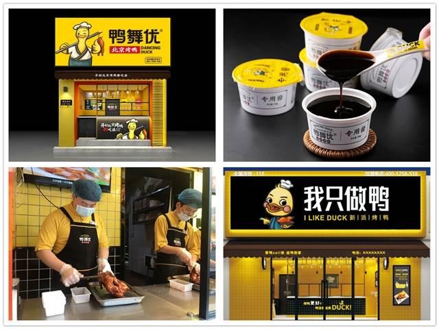 鸭客多啤酒烤鸭加盟-北京哪里有啤酒烤鸭?-大麦丫-精酿啤酒连锁超市,工厂店平价酒吧免费加盟