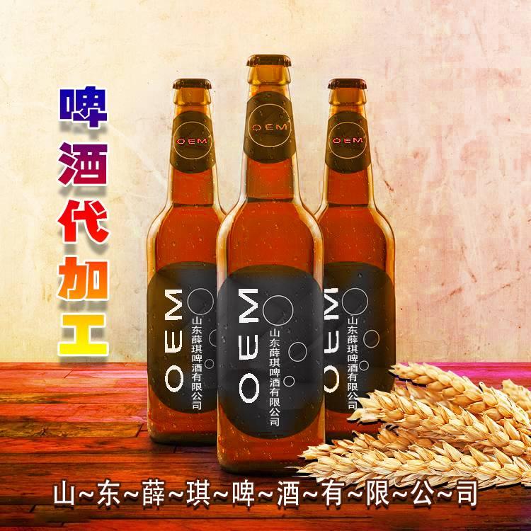黄山精酿啤酒连锁招商如何报名-哪种精酿啤酒适合训练?-大麦丫-精酿啤酒连锁超市,工厂店平价酒吧免费加盟