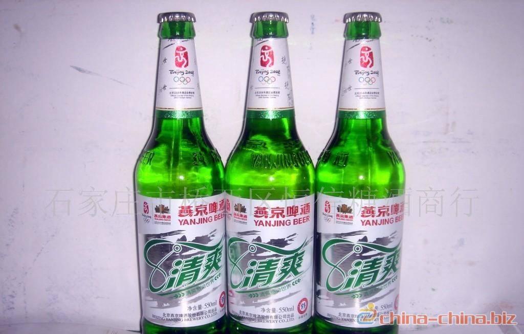 北京啤酒价格-北京汉斯啤酒多少钱-大麦丫-精酿啤酒连锁超市,工厂店平价酒吧免费加盟