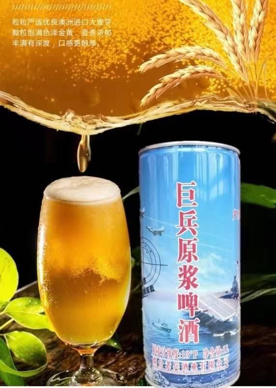 忻州精酿啤酒连锁招商厂家-哪里可以买到市面上最低价的精酿啤酒?-大麦丫-精酿啤酒连锁超市,工厂店平价酒吧免费加盟
