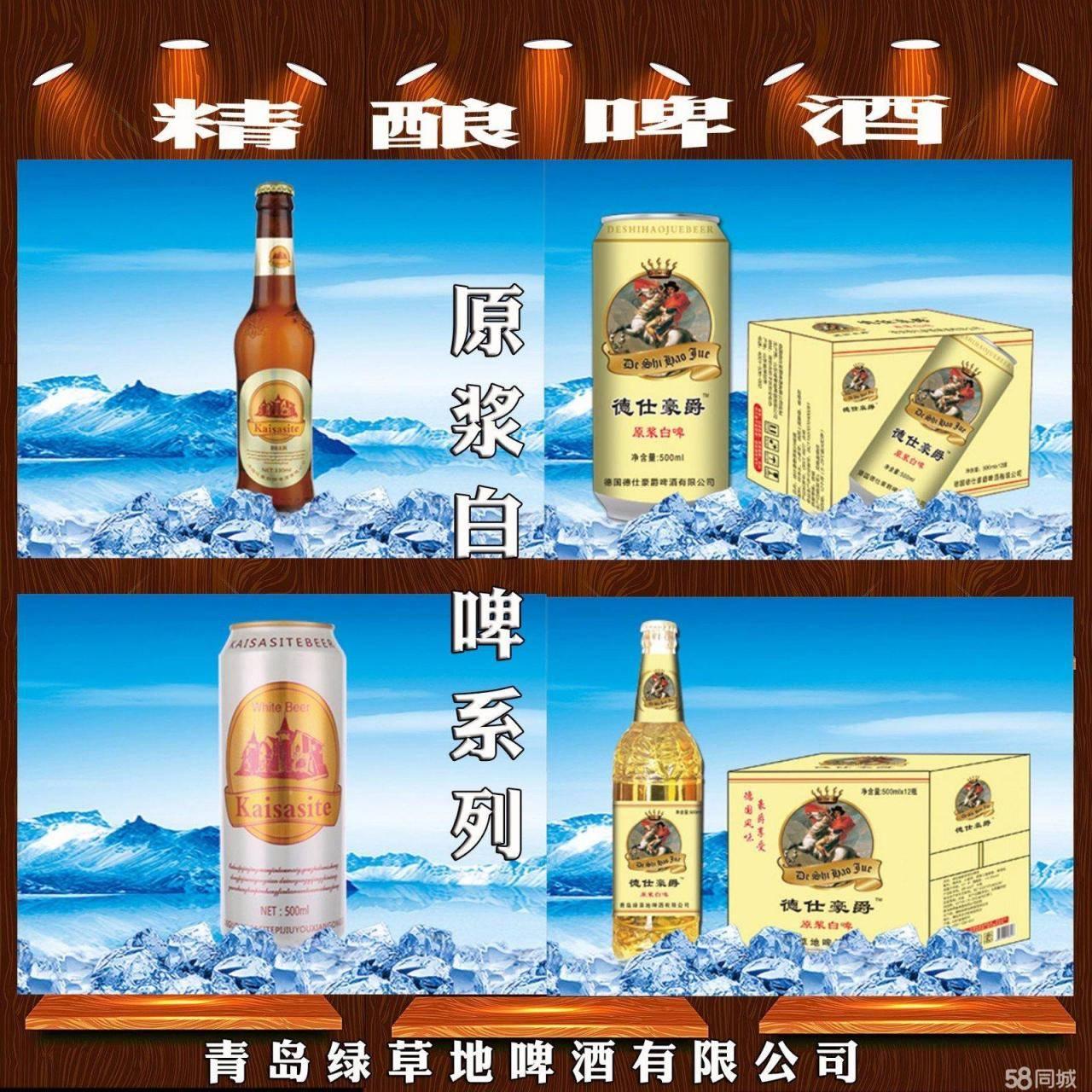 青岛啤酒如何加盟-如何加入南青岛啤酒城-大麦丫-精酿啤酒连锁超市,工厂店平价酒吧免费加盟