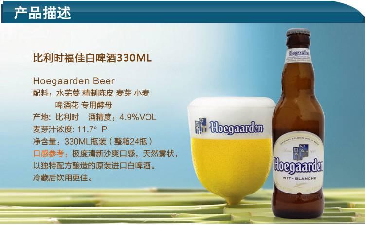 进口啤酒代理商怎么做-我想做啤酒批发业务,但不知道怎么做?-大麦丫-精酿啤酒连锁超市,工厂店平价酒吧免费加盟