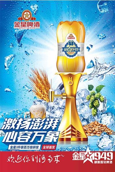 鹤壁精酿啤酒连锁招商如何报名-精酿啤酒哪里可以加盟?-大麦丫-精酿啤酒连锁超市,工厂店平价酒吧免费加盟