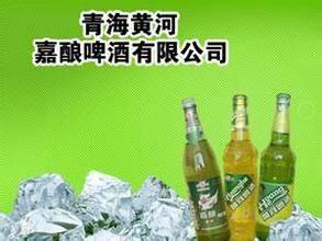 黄河啤酒价格表-1993年兰州黄河啤酒多少钱?-大麦丫-精酿啤酒连锁超市,工厂店平价酒吧免费加盟