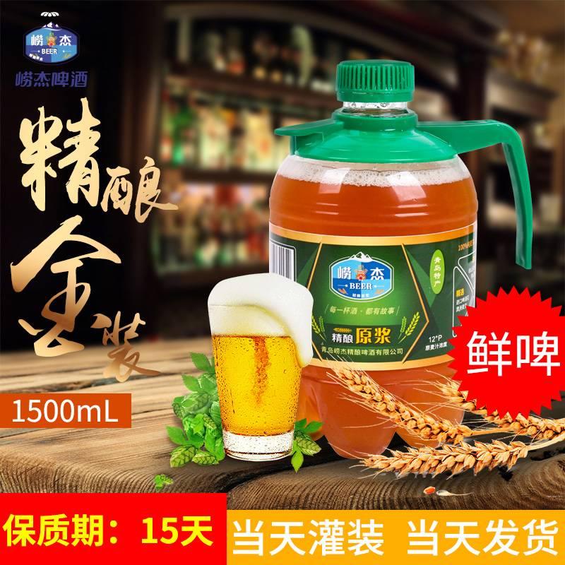 散啤酒价格-青岛散装啤酒价格表-大麦丫-精酿啤酒连锁超市,工厂店平价酒吧免费加盟