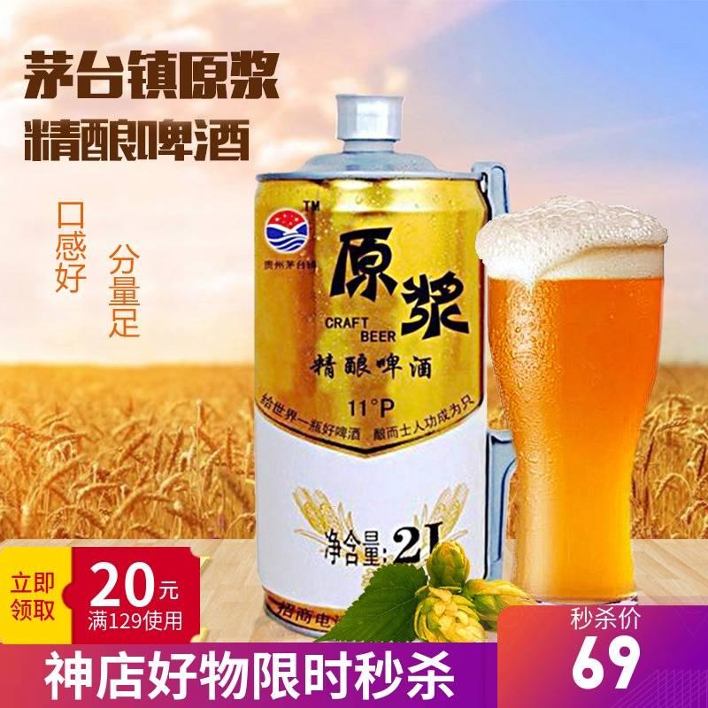 大连精酿啤酒十大品牌-精酿啤酒的品牌有哪些-大麦丫-精酿啤酒连锁超市,工厂店平价酒吧免费加盟