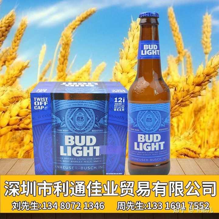 进口啤酒批发进货渠道-各种进口啤酒是通过什么渠道在网上销售的?-大麦丫-精酿啤酒连锁超市,工厂店平价酒吧免费加盟