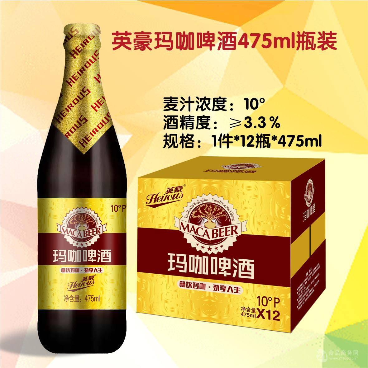 安庆精酿啤酒连锁招商公司-你能推荐一款精酿啤酒加入吗?-大麦丫-精酿啤酒连锁超市,工厂店平价酒吧免费加盟
