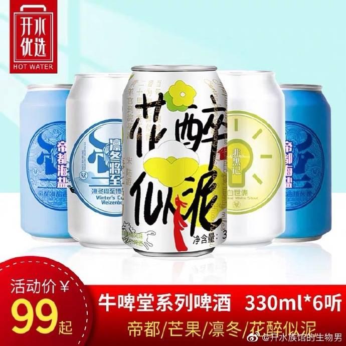 嵊泗金华精酿啤酒有哪些品牌-中国著名的精酿啤酒品牌有哪些?-大麦丫-精酿啤酒连锁超市,工厂店平价酒吧免费加盟