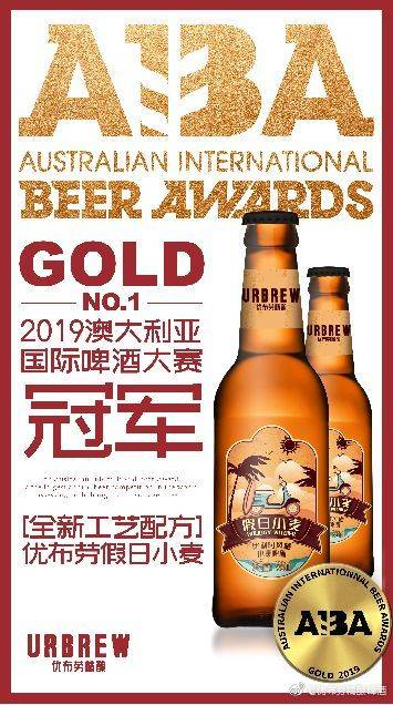 国产精酿啤酒品牌优布劳-你知道中国有哪些品牌的精酿啤酒吗?-大麦丫-精酿啤酒连锁超市,工厂店平价酒吧免费加盟