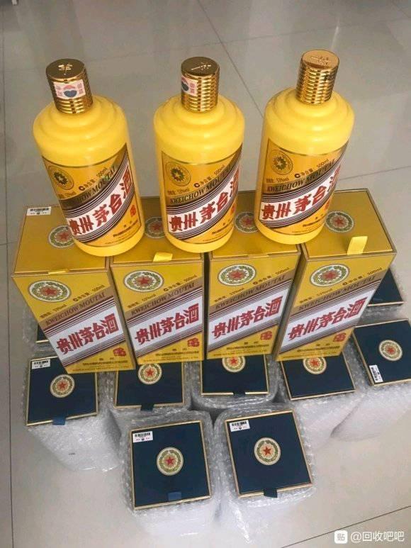 茅台啤酒价格-出厂价6元的茅台啤酒叫什么名字?-大麦丫-精酿啤酒连锁超市,工厂店平价酒吧免费加盟