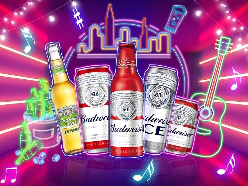 百威啤酒价格表-百威价格-大麦丫-精酿啤酒连锁超市,工厂店平价酒吧免费加盟