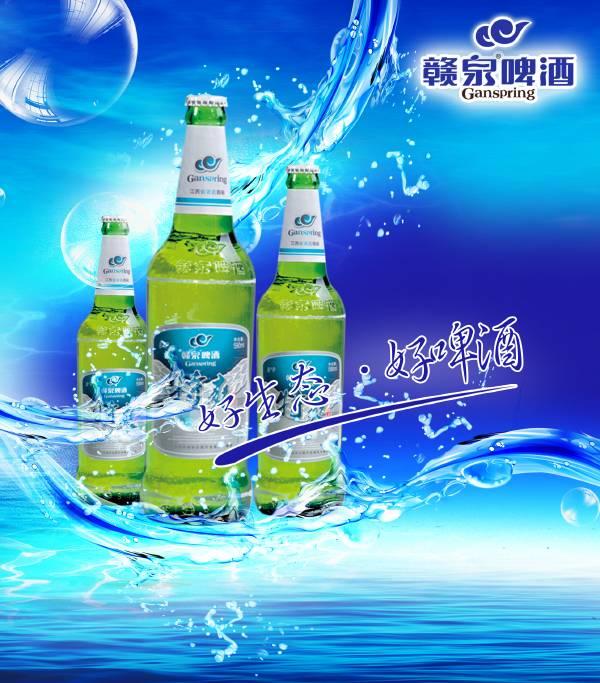 赣泉啤酒价格-江西VI设计-大麦丫-精酿啤酒连锁超市,工厂店平价酒吧免费加盟