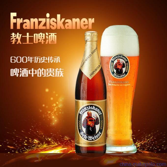 教士啤酒怎么样-啤酒的名称(全部)-大麦丫-精酿啤酒连锁超市,工厂店平价酒吧免费加盟