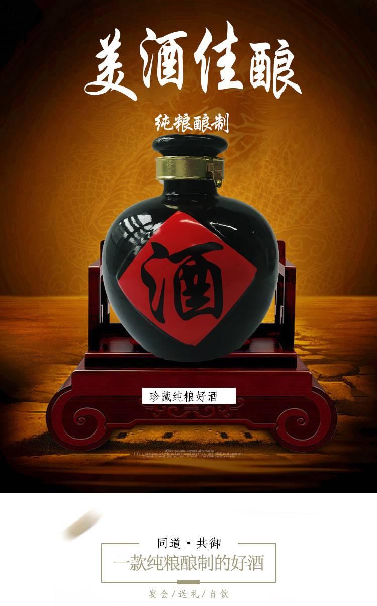 纯粮食酒有哪些牌子-中国茅台味白酒十大品牌有哪些?-大麦丫-精酿啤酒连锁超市,工厂店平价酒吧免费加盟