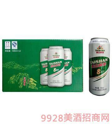 泰山啤酒的价格表-泰山啤酒天地双多少钱一盒-大麦丫-精酿啤酒连锁超市,工厂店平价酒吧免费加盟