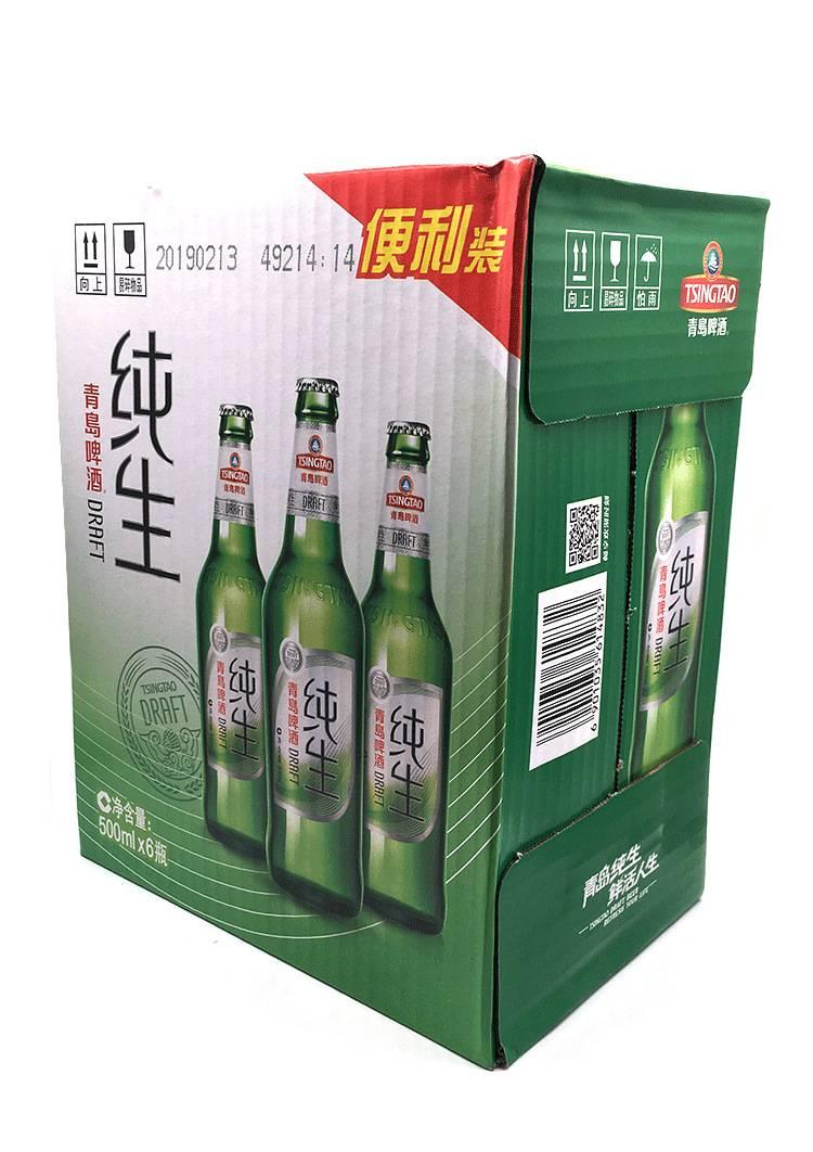 罐装青岛啤酒价格-一盒青岛啤酒罐多少钱-大麦丫-精酿啤酒连锁超市,工厂店平价酒吧免费加盟