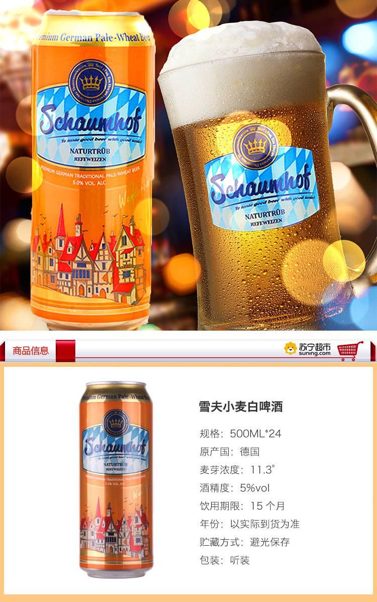 雪夫啤酒价格-丰田、POLO、雪佛兰,我选哪个-大麦丫-精酿啤酒连锁超市,工厂店平价酒吧免费加盟