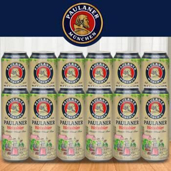 水城明珠罐装啤酒价格-珠江经典啤酒8度罐12罐价-大麦丫-精酿啤酒连锁超市,工厂店平价酒吧免费加盟