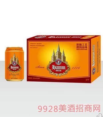 德国汉姆啤酒价格-世界十大名牌啤酒-大麦丫-精酿啤酒连锁超市,工厂店平价酒吧免费加盟