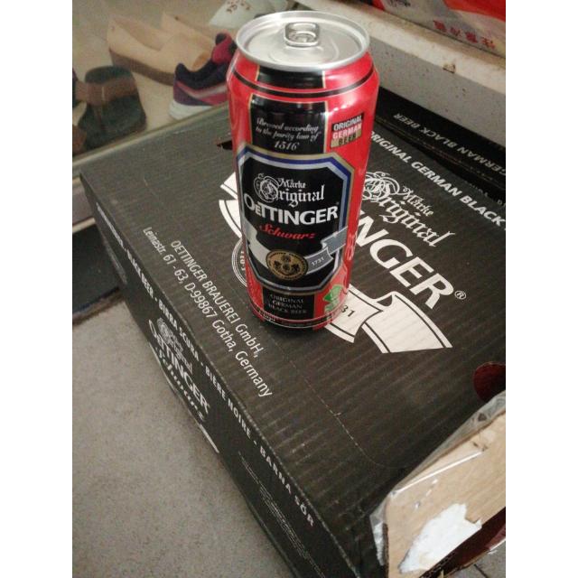 奥丁格黑啤酒-最好的德国啤酒是如何排名的?-大麦丫-精酿啤酒连锁超市,工厂店平价酒吧免费加盟