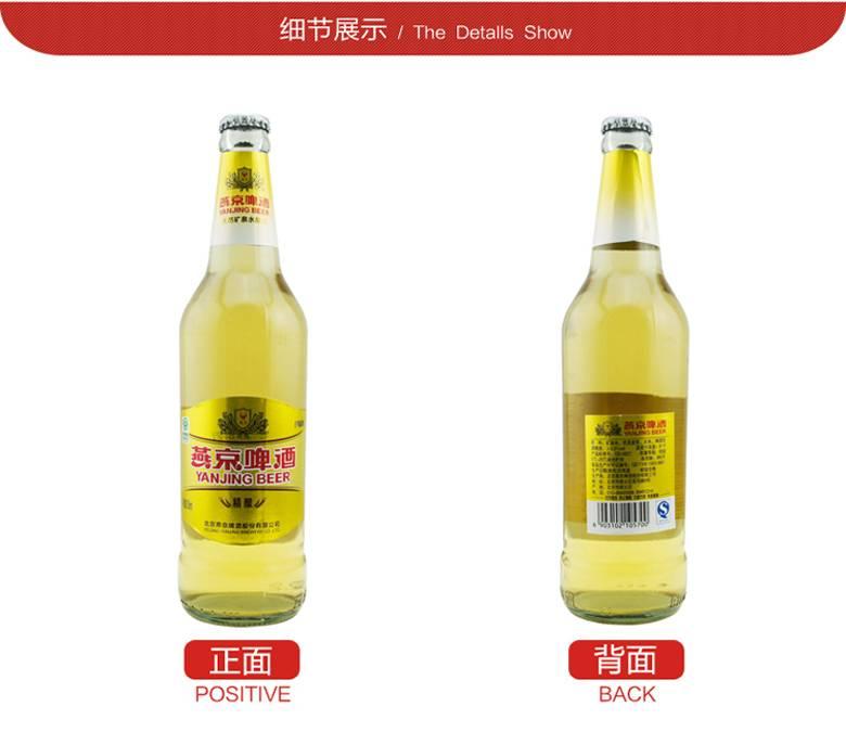 瓶装啤酒价格-一瓶啤酒多少钱-大麦丫-精酿啤酒连锁超市,工厂店平价酒吧免费加盟