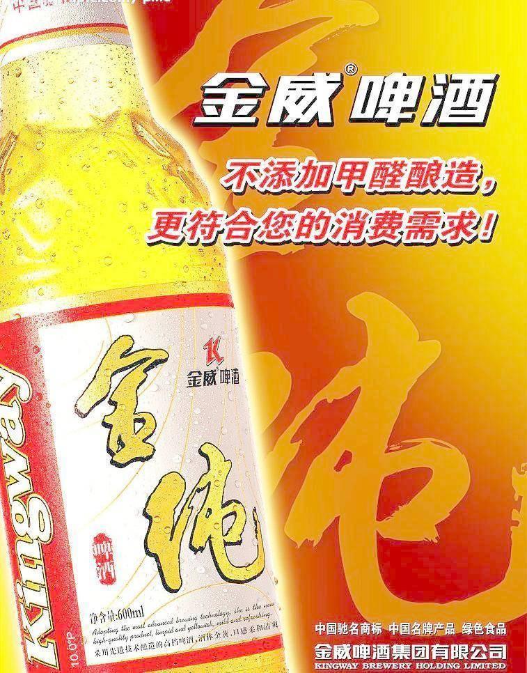金纯啤酒价格-金石白啤酒金春多少钱-大麦丫-精酿啤酒连锁超市,工厂店平价酒吧免费加盟