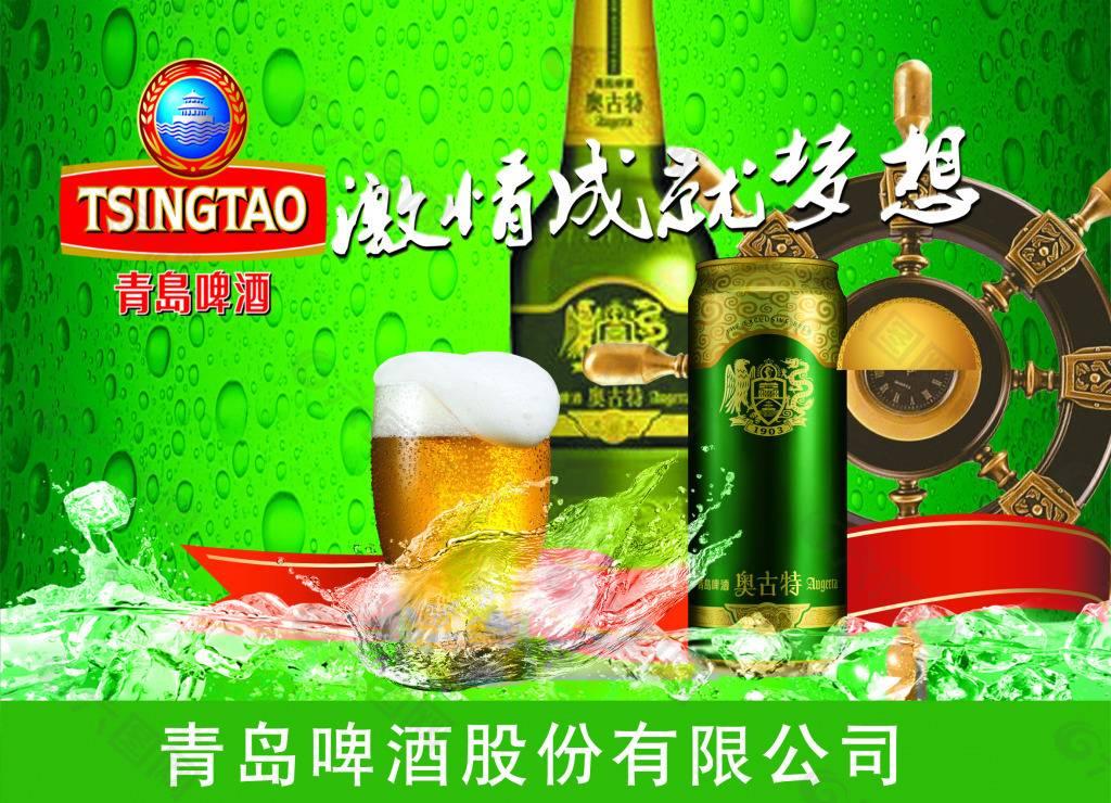 青岛啤酒节啤酒价格表-青岛啤酒节费用-大麦丫-精酿啤酒连锁超市,工厂店平价酒吧免费加盟