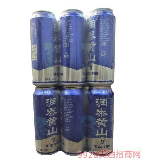 黄山啤酒价格-一盒黄山啤酒罐多少钱-大麦丫-精酿啤酒连锁超市,工厂店平价酒吧免费加盟