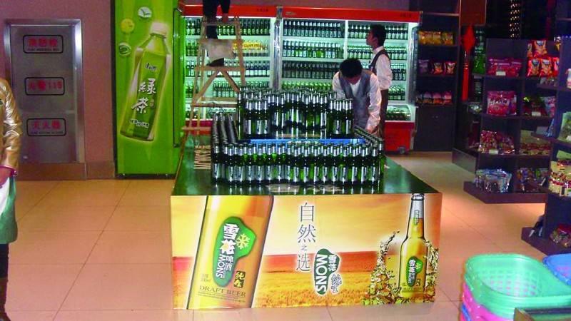 酒店啤酒价格-一箱啤酒一般多少钱-大麦丫-精酿啤酒连锁超市,工厂店平价酒吧免费加盟