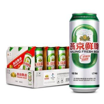 鲜啤酒价格-青岛七号鲜啤酒多少钱一桶?-大麦丫-精酿啤酒连锁超市,工厂店平价酒吧免费加盟