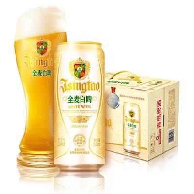 青岛全麦白啤酒价格-哪种国产啤酒是用真正的大麦酿造的?哪个系列好吃?-大麦丫-精酿啤酒连锁超市,工厂店平价酒吧免费加盟