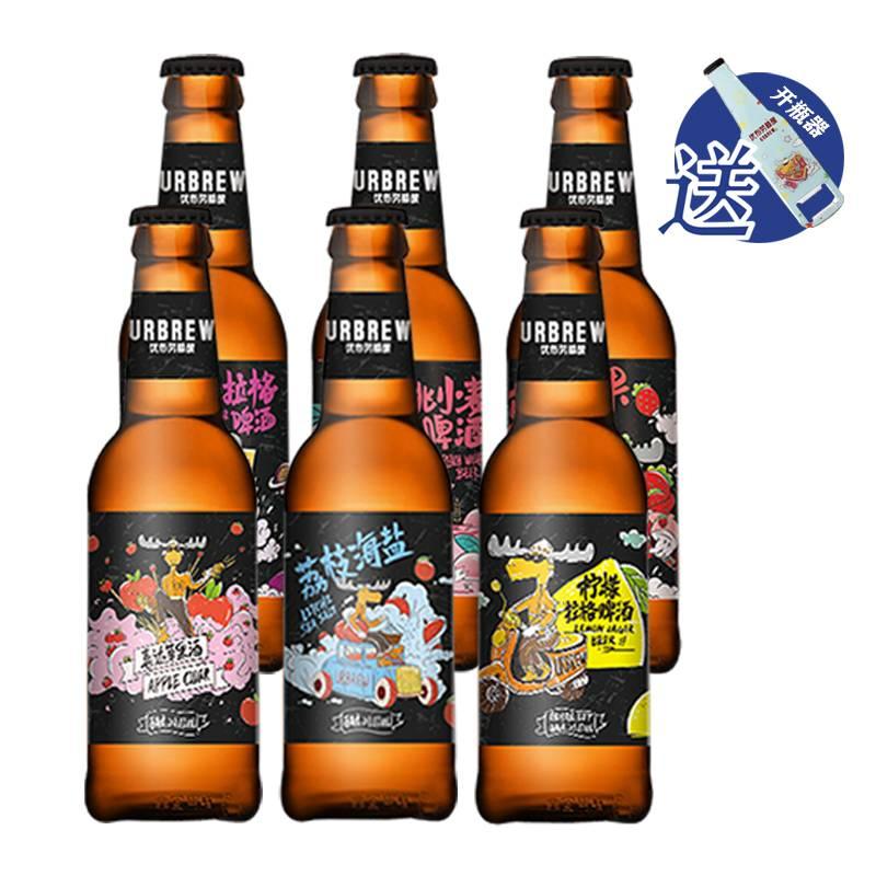 优布劳精酿啤酒官网-加入Ubrao精酿啤酒的费用-大麦丫-精酿啤酒连锁超市,工厂店平价酒吧免费加盟