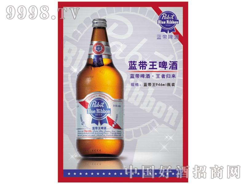 蓝带王啤酒价格-蓝带啤酒哪里有卖?-大麦丫-精酿啤酒连锁超市,工厂店平价酒吧免费加盟