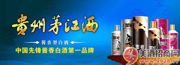 中国好酒代理网-我在酒类代理行业,请推荐几个网站,我要发布投资信息-大麦丫-精酿啤酒连锁超市,工厂店平价酒吧免费加盟