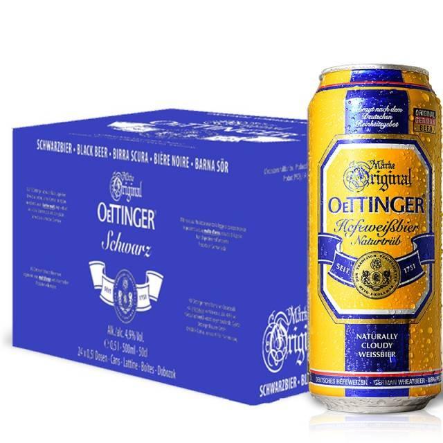 奥丁格啤酒到底是不是德国品牌-这是什么牌子的啤酒-大麦丫-精酿啤酒连锁超市,工厂店平价酒吧免费加盟