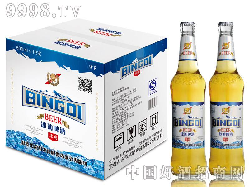 冰迪啤酒价格-蓝带怎么样-大麦丫-精酿啤酒连锁超市,工厂店平价酒吧免费加盟