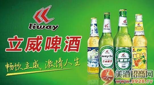 三泉啤酒价格-本溪龙泉山啤酒多少钱?-大麦丫-精酿啤酒连锁超市,工厂店平价酒吧免费加盟