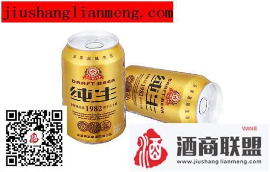 金星啤酒价格-一瓶维纳斯啤酒多少钱?-大麦丫-精酿啤酒连锁超市,工厂店平价酒吧免费加盟