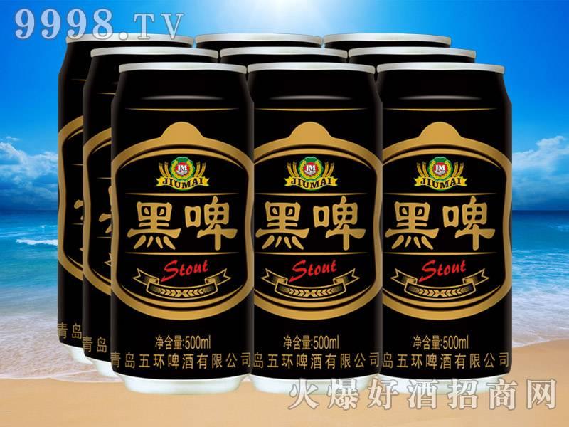 黑啤啤酒价格-英国 Sarona Stout 价格-大麦丫-精酿啤酒连锁超市,工厂店平价酒吧免费加盟