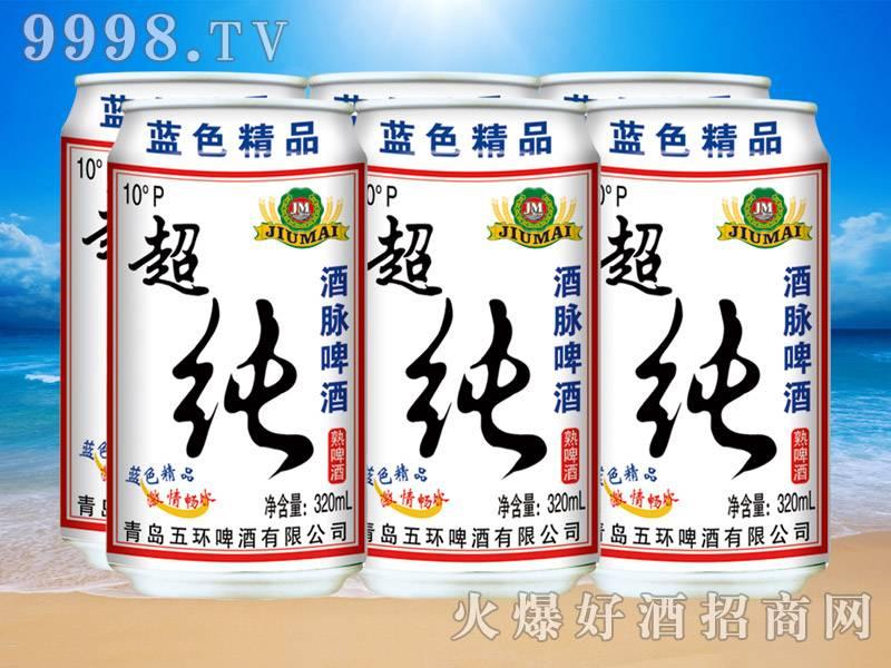 酒脉啤酒价格-一瓶酒吧啤酒多少钱-大麦丫-精酿啤酒连锁超市,工厂店平价酒吧免费加盟