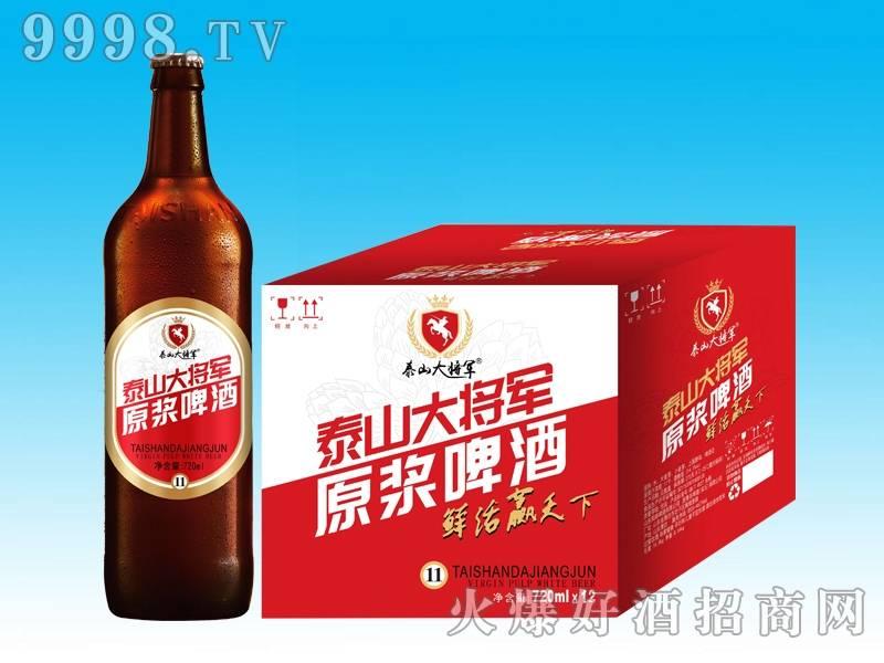 山东十大啤酒-山东最畅销的啤酒-大麦丫-精酿啤酒连锁超市,工厂店平价酒吧免费加盟