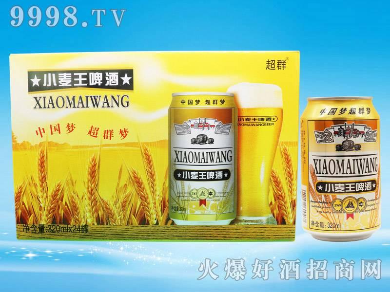 小麦啤酒与精酿哪个品牌好喝-哪个牌子的啤酒比较好?-大麦丫-精酿啤酒连锁超市,工厂店平价酒吧免费加盟
