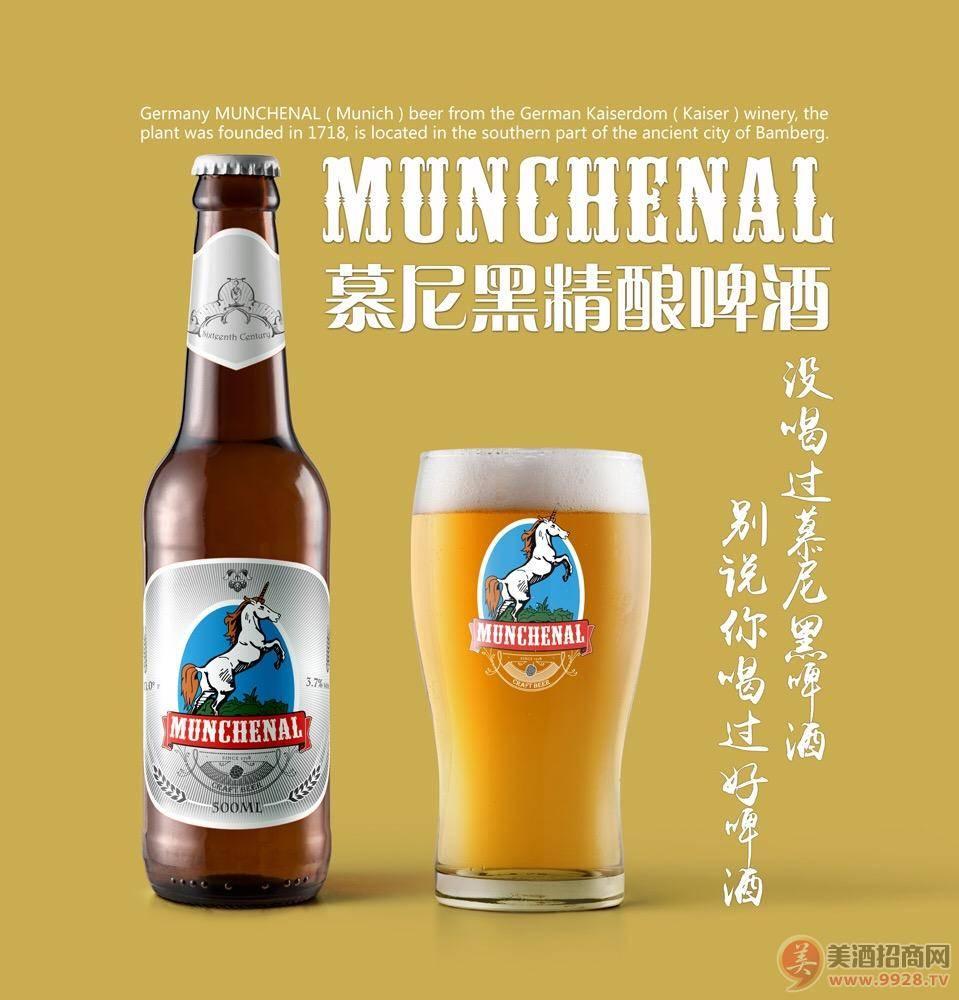 啤酒品牌-啤酒品牌有哪些-大麦丫-精酿啤酒连锁超市,工厂店平价酒吧免费加盟