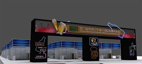 中国国际精酿啤酒文化展多大面积-精酿啤酒的分类你知道多少-大麦丫-精酿啤酒连锁超市,工厂店平价酒吧免费加盟