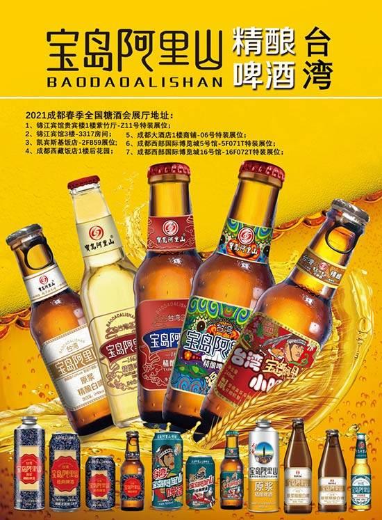 精酿啤酒在哪里进货-北京周边哪里有精酿啤酒供应商?-大麦丫-精酿啤酒连锁超市,工厂店平价酒吧免费加盟