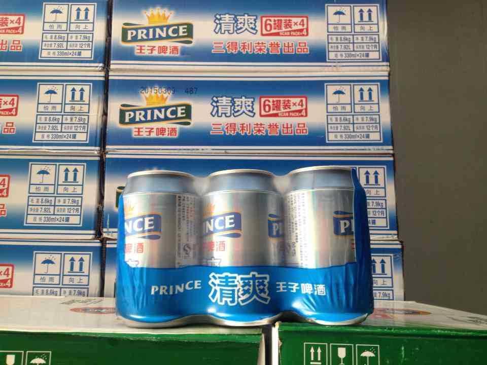 王子啤酒价格-53度茅台太子酒金太子他家38度啤酒多少钱-大麦丫-精酿啤酒连锁超市,工厂店平价酒吧免费加盟