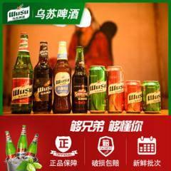 啤酒商标名字大全-外国酒有多少品牌?-大麦丫-精酿啤酒连锁超市,工厂店平价酒吧免费加盟