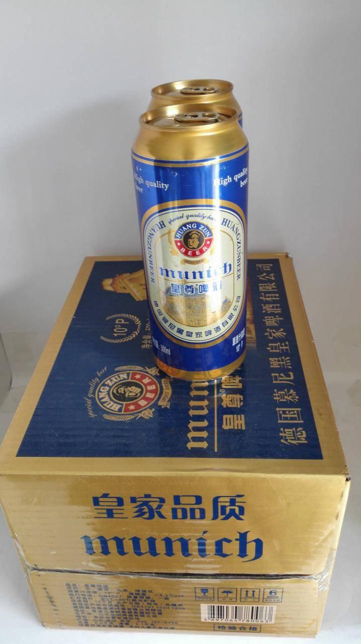青稞啤酒价格-一盒大麦啤酒多少钱-大麦丫-精酿啤酒连锁超市,工厂店平价酒吧免费加盟