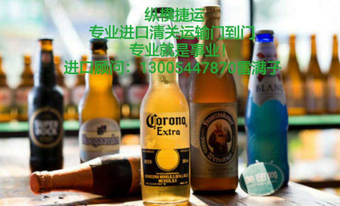 国外啤酒价格-为什么有些进口德国啤酒这么便宜?-大麦丫-精酿啤酒连锁超市,工厂店平价酒吧免费加盟